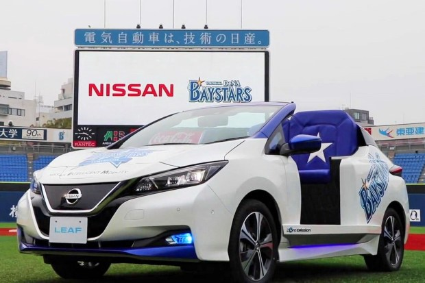 Motori360-Nissan-Leaf- Open-Car-02