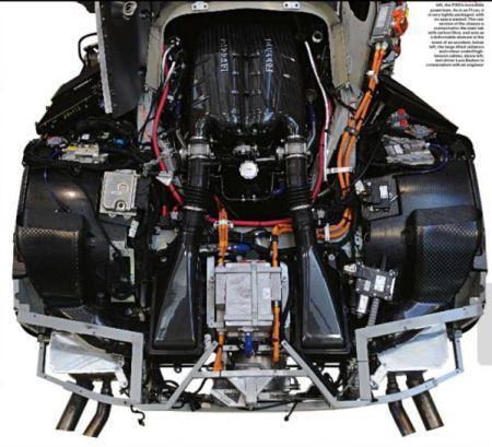 F70 Engine