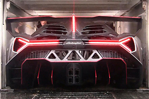 Lamborghini Veneno Exhaust Note