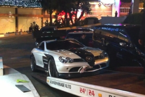 Hamann Volcano Towed