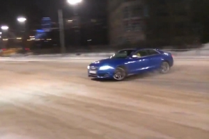 Friday FAIL Audi S5 Drift
