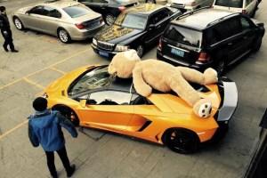 DMC Lamborhgini Aventador Teddy Bear