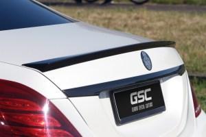 German Special Customs Mercedes-Benz S-Class W222