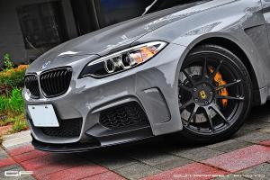 M Sport Manhart Racing BMW M235i