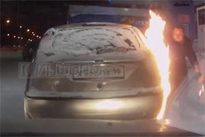 Russia Fuel Fire