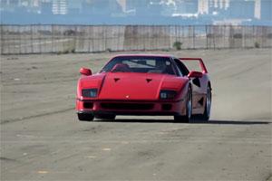 Ferrari F40 Flyby