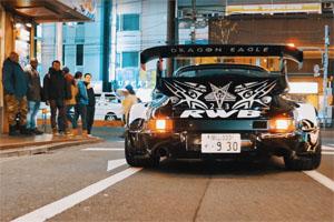 RWB Tokyo Meet