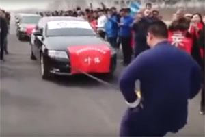 Kung Fu Testicle Pulling Audi Stunt