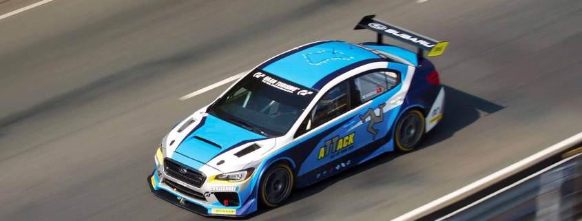 IoM TT Subaru