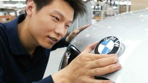 BMW: $41.52 bn