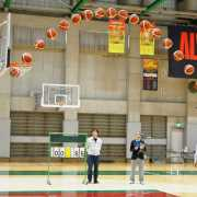 Toyota basketball world record