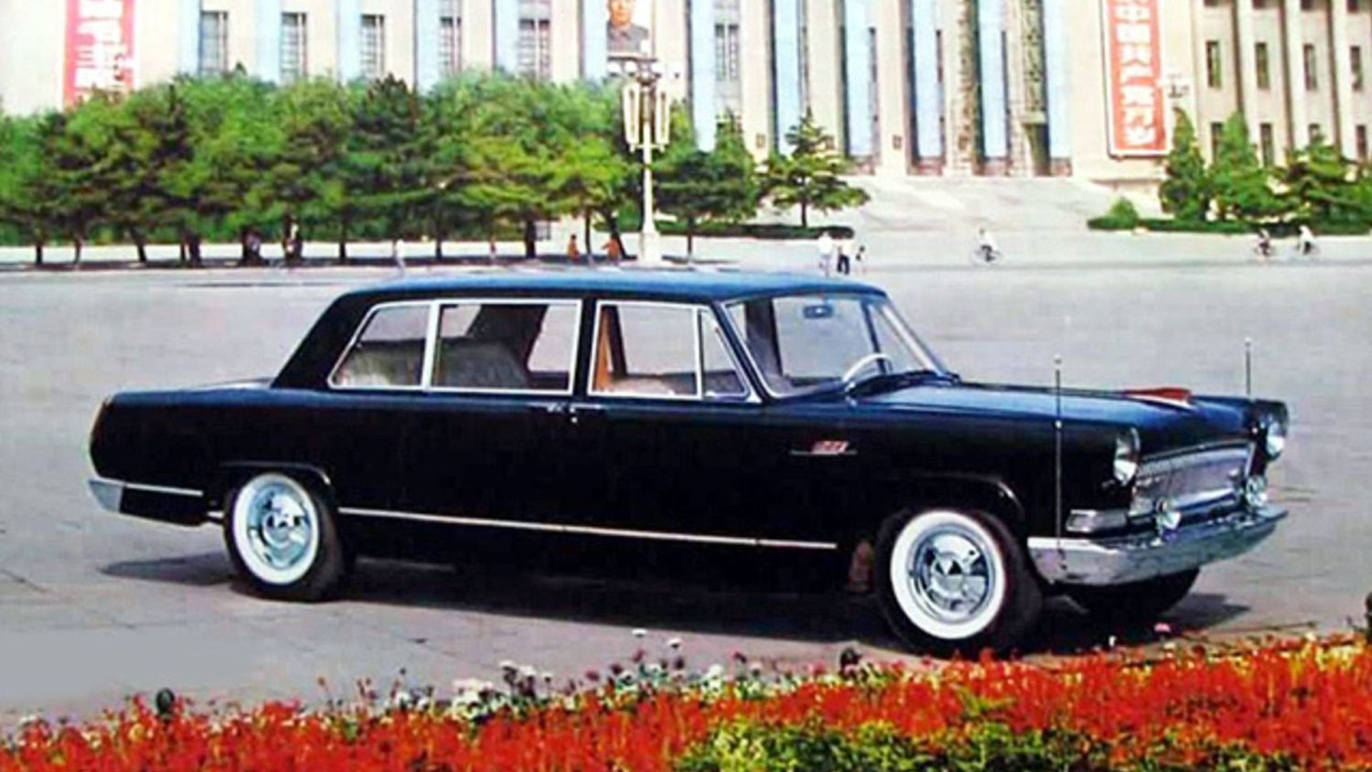 Cars of notorious world leaders
