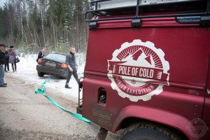 Image 1_LR_Pole_Of_Cold