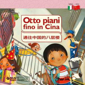 intercultura-e-inclusione-sociale-il-progetto-di-plain-ink-promosso-da-unaoc-e-bmw-group-arriva-in-libreria-p90178584_highres