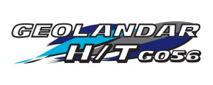 GEOLANDAR HT G056_Logo SalesPromotion_White