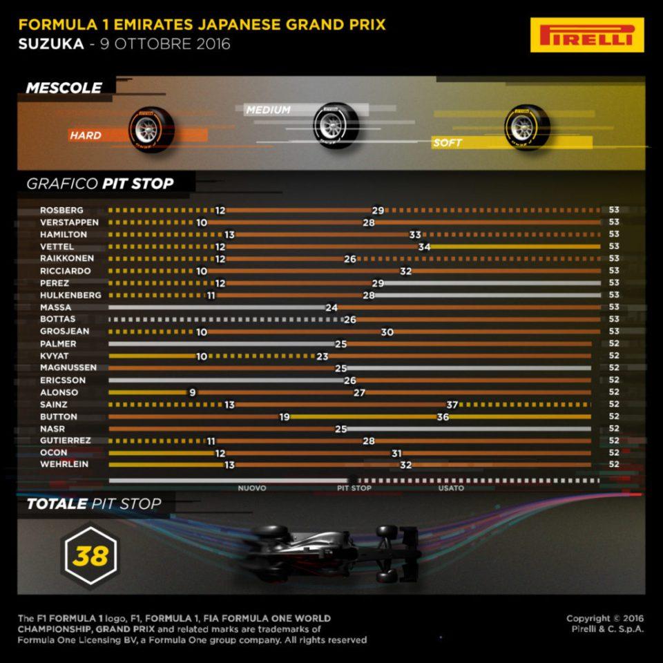 17-japanese-race1-4k-it1_6