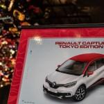 21217978_CS-_Renault_Garage_Italia_e_Facebook_insieme_a_bordo_fra_tradizione_e