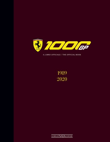 ferrari_1000gp_vol2-500x500