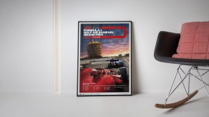 Formula1GulfAirBahrainGrandPrix2021_poster_interior_hires_wide