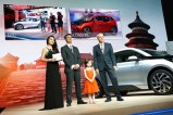 © BMW Group / BMW i3 Weltpremiere in Peking