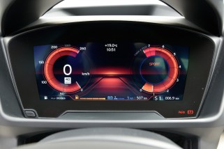 © BMW Group / BMW i8, Interieur (04/2014)