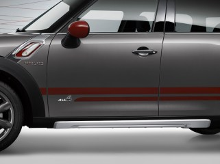 © BMW Group / Der MINI Countryman Park Lane / Modelljahr 2015