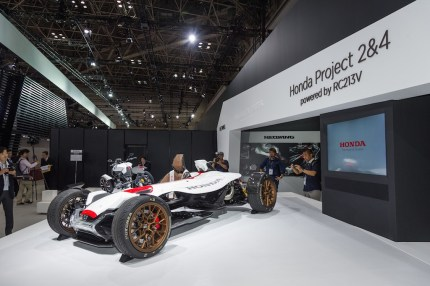 © Honda / Honda Project 24 powered by RC213V / Honda at Tokyo Motor Show 2015