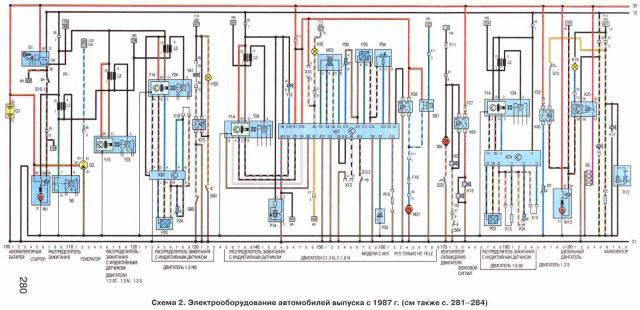 12 k.preview?resized640%2C310 opel corsa b wiring schematic efcaviation com corsa b wiring diagram pdf at honlapkeszites.co