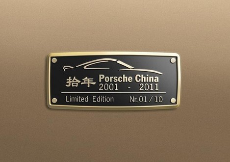 Porsche 911 Turbo S China 10th Anniversary Edition porsche 911 turbo s china 6