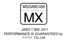 Figure 6: JASO registration box for rear labels of motorcycle engine oils.