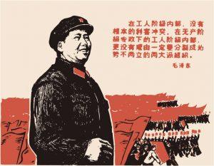 Pour les petits Chinois
