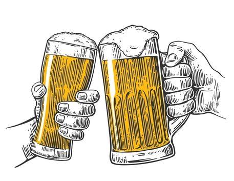 Être (ne pas être) de la petite bière  [ètre de la petit bjèr]