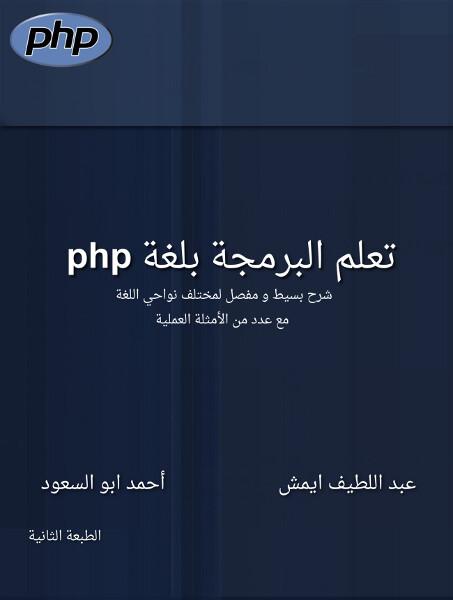 تعلم اساسيات الشبكات PDF