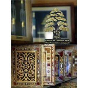 Lebanese Artisanat