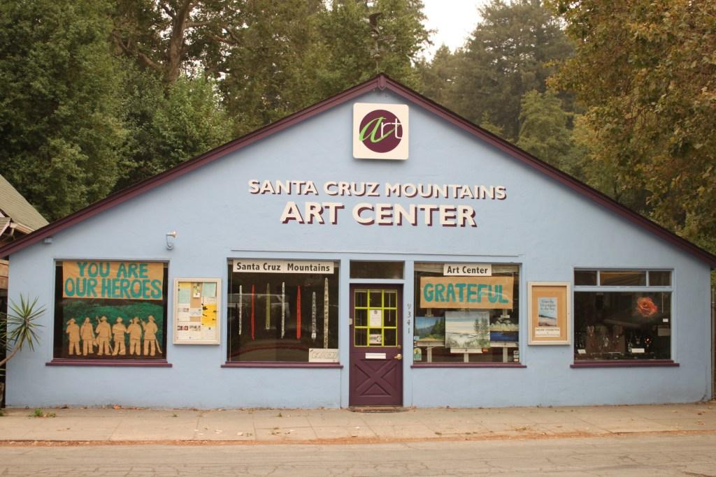 SCM Art Center facade 2020