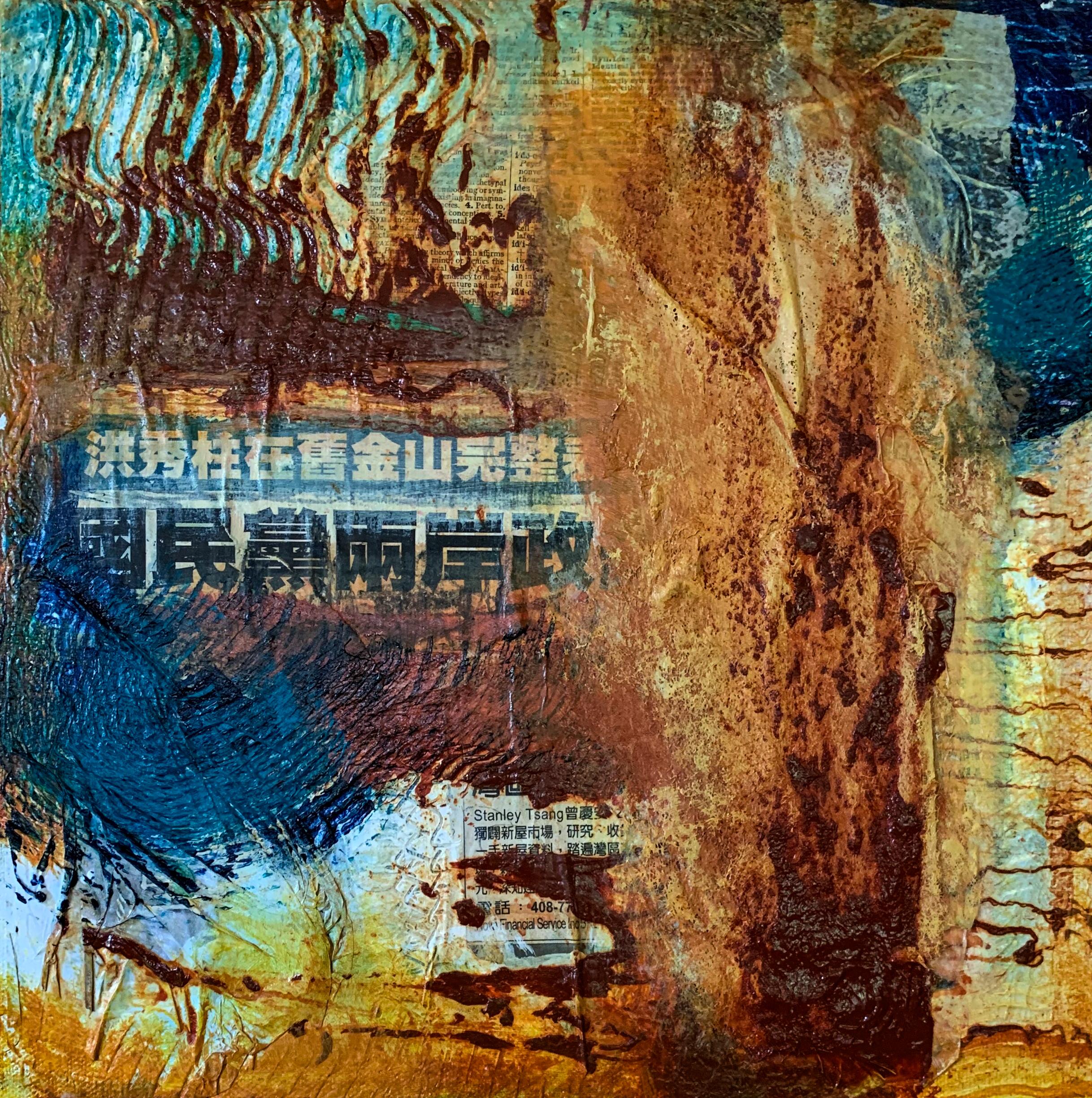 City - Susan St John Gliner