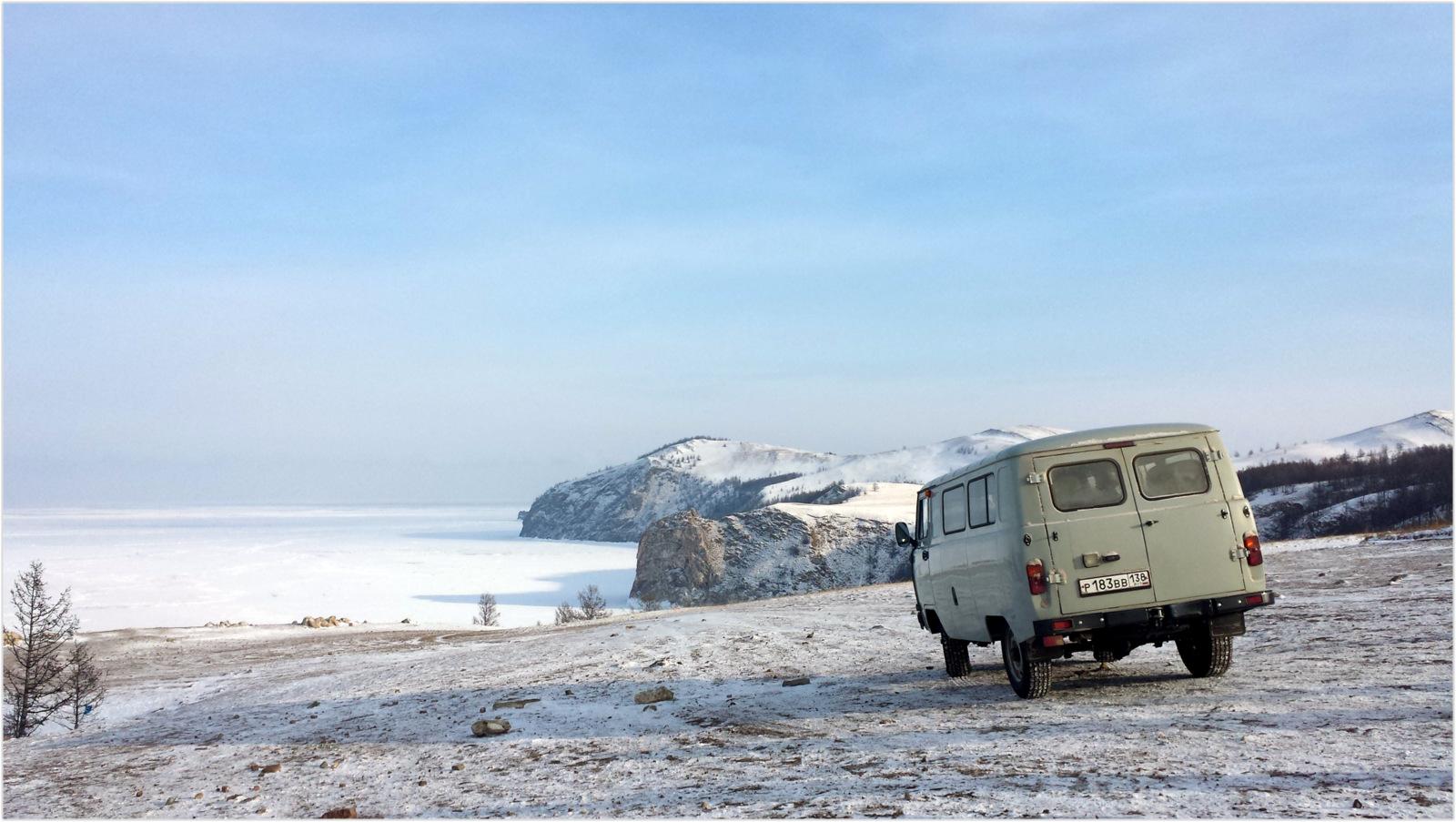 Baikal - UAZ
