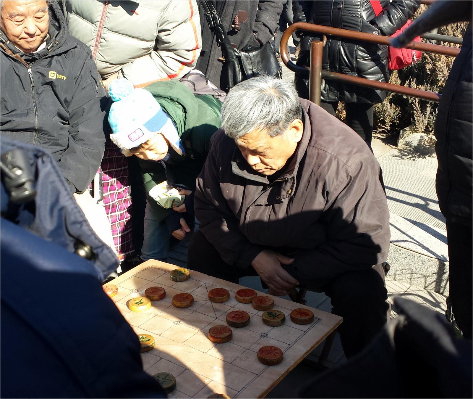 China - Beijing - Temple of heaven - Games