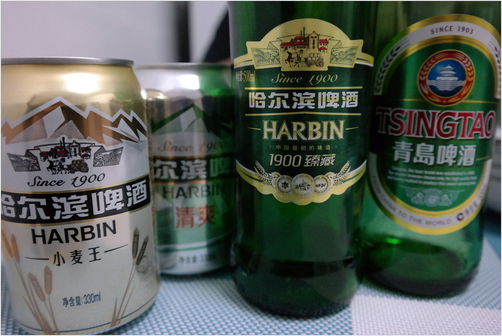 China Harbin Beer