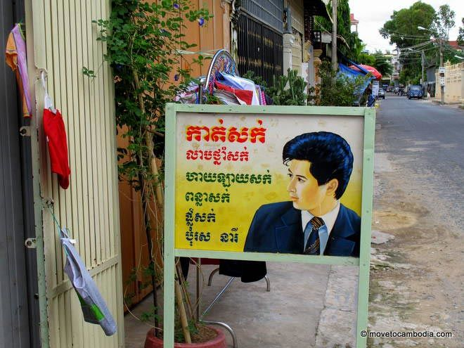 A Cambodian hand-painted sign for a hairdresser.
