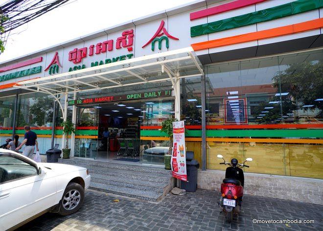 Asia Market Siem Reap