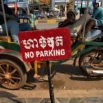 Driving in Cambodia