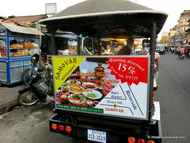 Samovar Restaurant Phnom Penh Cambodia