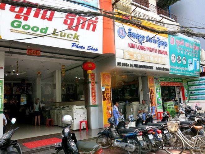 Photo shops on Sihanouk Blvd, Phnom Penh
