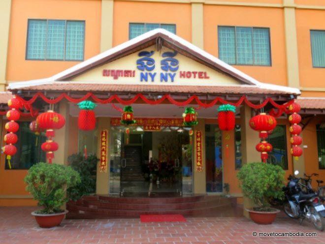 Nyny Guesthouse Kampot