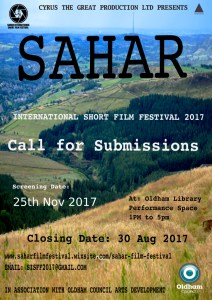 Sahar International Short Film Festival #4