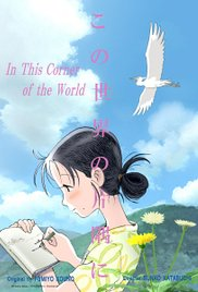 In This Corner of the World movie review