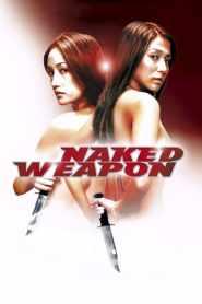 ผู้หญิงกล้าแกร่งเกินพิกัด Naked Weapon (2002)