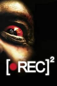 เรค 2 ปิดตึกสยอง [REC] 2 (2009)