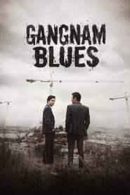 โอปป้า ซ่ายึดเมือง Gangnam Blues (2015)